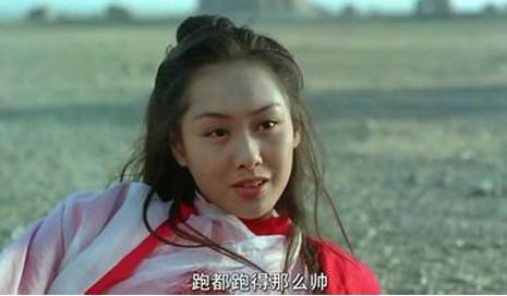 """在大话西游中,面对至尊宝狼狈的逃跑,紫霞仙子感叹""""跑都跑的这么帅""""!没想到这一幕在P2P行业上演了"""