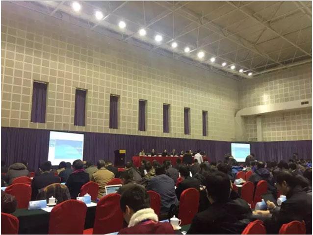 中国互金协会筹备会