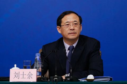证监会新主席刘士余对互联网金融提四大建议