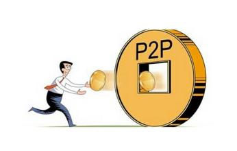 安徽两会提P2P:设预警系统,巡查平台揪跑路