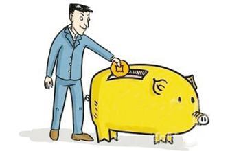 低收入者该如何合理的投资理财