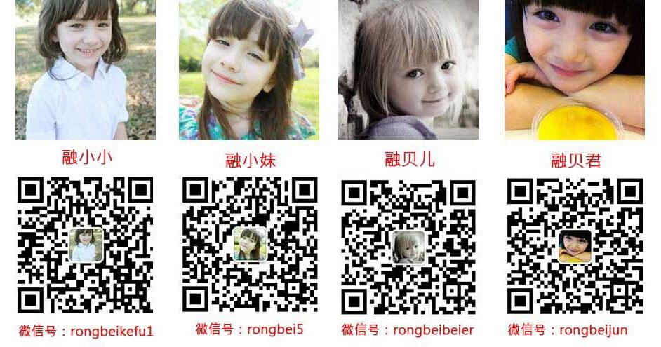 添加融贝网微信客服扫描二维码