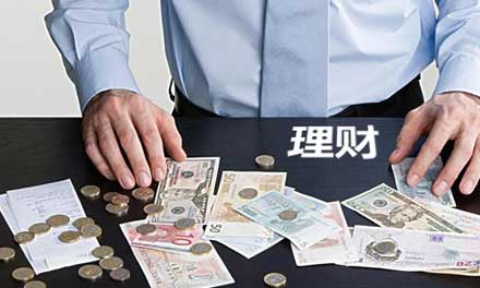 投资理财攻略篇之投资理财需九戒