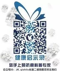 """融贝网与康启科技,举办""""守护健康公益跑""""活动"""