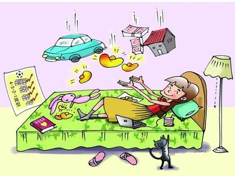 三招教你让P2P理财变成一种生活日常