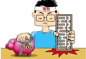 过来人投资总结:早日拿下理财的第一桶金
