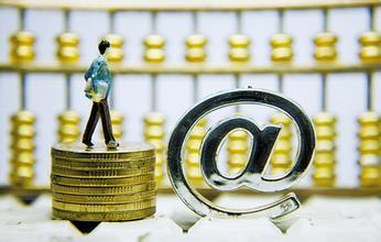 如何判断互联网理财平台的安全性