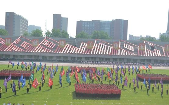 清华大学105周年校庆活动