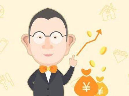 P2P投资理财的积极意义